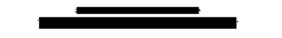 お近くのキリン住宅にお越しください イトーヨーカドー津田沼店の開店当時から「リフォーム専門店」として居を構え、いつでも皆様のそばに寄り添って参りました。