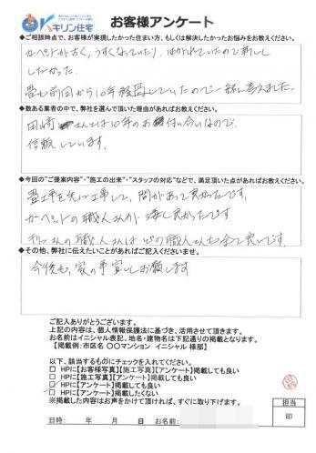 田崎さんのことは信頼していますし、キリンの職人は全て良いです。